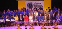 Câmara condecora 26 personalidades com a Comenda Henrique Santillo